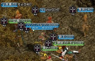 RedStone 11.04.29[01]