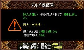 RedStone 11.04.29[02]