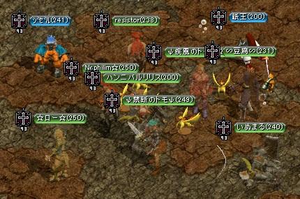RedStone 11.05.08[01]