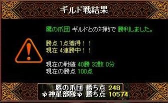 RedStone 11.05.08[00]