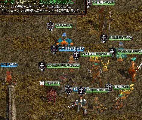 RedStone 11.05.15[03]