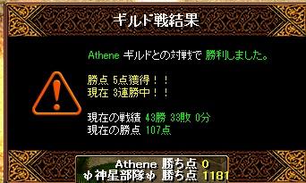 RedStone 11.05.17[04]