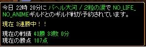 RedStone 11.05.20[03]