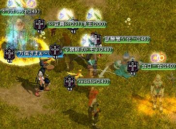 RedStone 11.05.20[04]