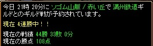 RedStone 11.05.22[00]
