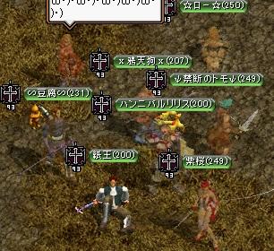 RedStone 11.05.22[01]