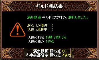 RedStone 11.05.22[03]