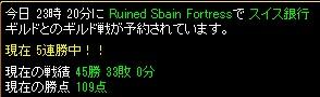 RedStone 11.05.31[00]
