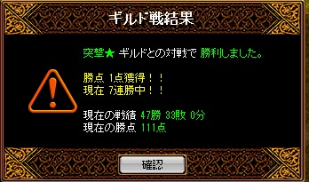 RedStone 11.06.05[04]