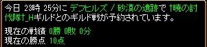 RedStone 11.06.07[00]