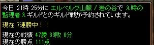 RedStone 11.06.12[00]