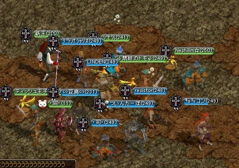 RedStone 11.06.12[08]