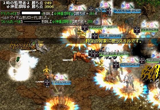 RedStone 11.06.12[10]