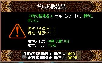 RedStone 11.06.12[12]