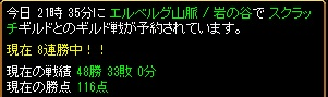 RedStone 11.06.15[00]