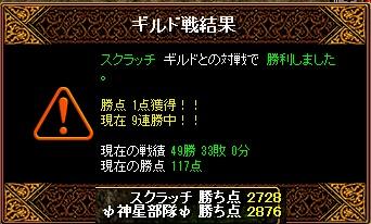 RedStone 11.06.15[02]