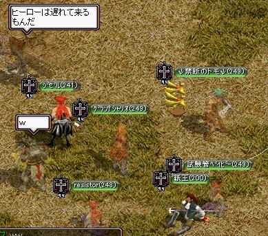 RedStone 11.06.17[01]