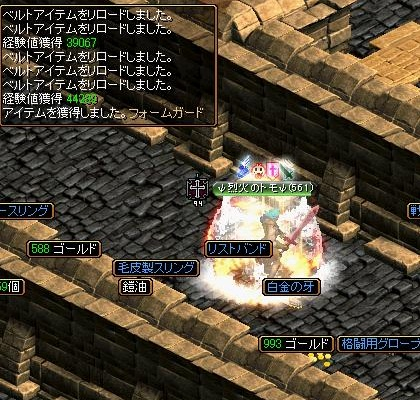 RedStone 11.06.22[00]