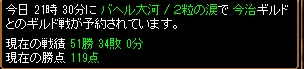 RedStone 11.06.24[01]