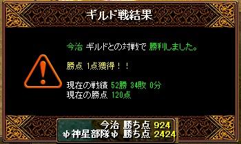 RedStone 11.06.24[04]