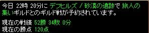 RedStone 11.06.26[10]