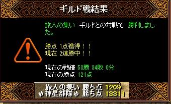 RedStone 11.06.26[14]