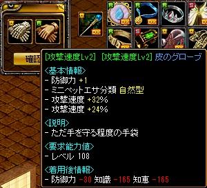 RedStone 11.06.28[03]