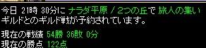 RedStone 11.07.03[00]