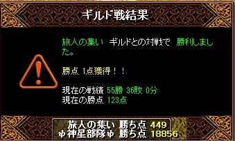 RedStone 11.07.03[03]