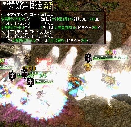 RedStone 11.06.28[07]