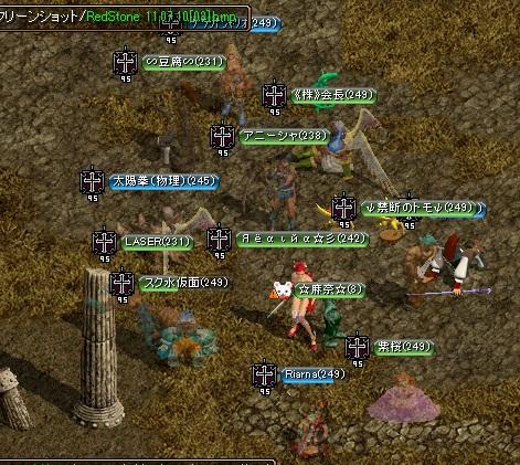 RedStone 11.07.10[04]