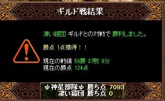 RedStone 11.07.10[05]