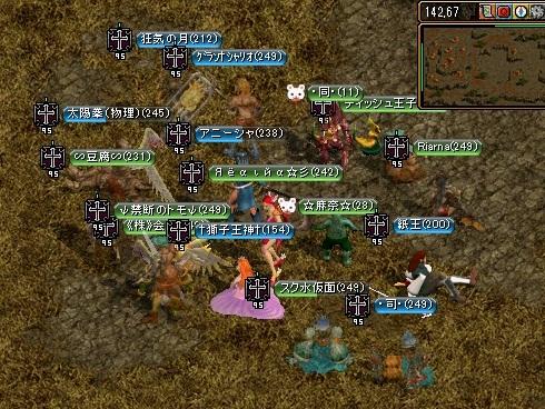 RedStone 11.07.12[01]