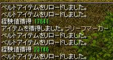 RedStone 11.07.14[00]