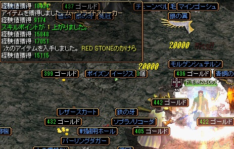 RedStone 11.07.20[00]