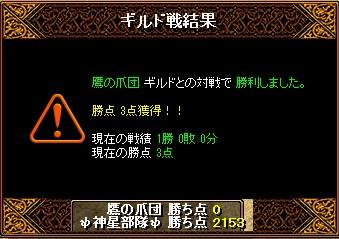 RedStone 11.07.24[01]