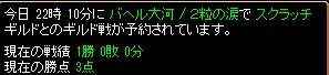 RedStone 11.08.03[00]