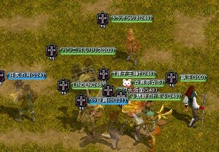 RedStone 11.08.03[02]