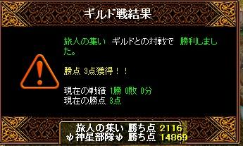 RedStone 11.07.31[03]