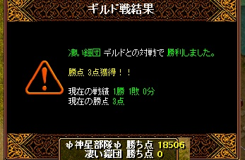 RedStone 11.08.14[06]