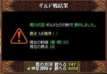 RedStone 11.08.21[04]