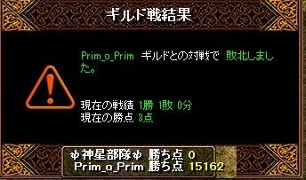 RedStone 11.08.24[00]