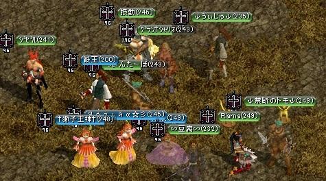 RedStone 11.08.28[07]