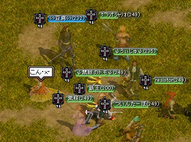 RedStone 11.09.04[00]