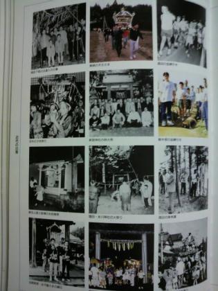 鉾田市内の祭りや風習 鉾田の歴史より転写
