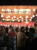 お祭りステージ広場では郷土芸能演舞や佐原囃子の披露が行われました!