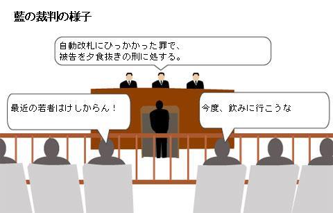 court_20110201162040.jpg