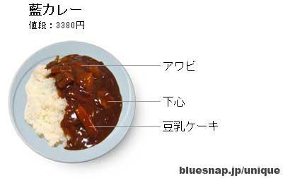 curry_20110201161539.jpg
