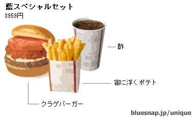 hamburger_20110201164645.jpg