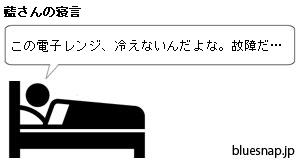 sleep_20110201163208.jpg
